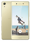 Sony Xperia X Performance Dual (F8132) Lime